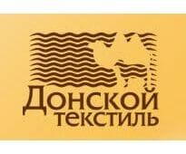 Интернет магазин фабрики Донской Текстиль: одеяла, подушки наматрасники и носки из овечьей и верблюжьей шерсти, из бамбука