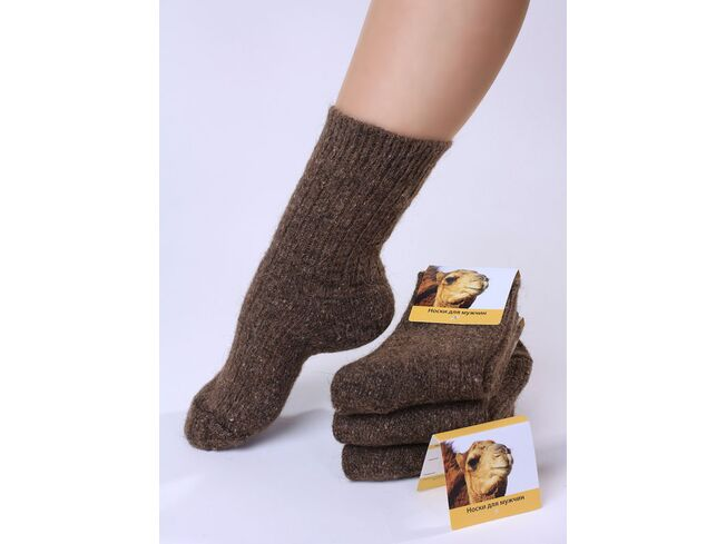 Интернет-магазин носков из верблюжьей шерсти